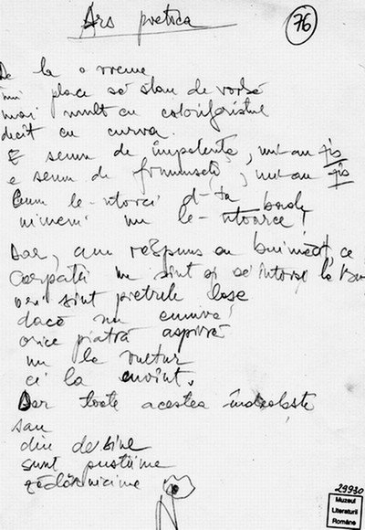 Nichita - Ars Poetica